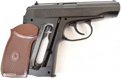 Пістолет пневматичний Borner PM-X 4.5 мм (8.3011)