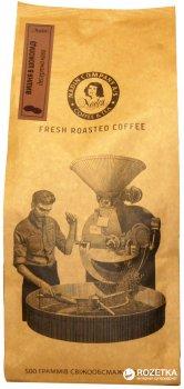 Кофе в зернах Nadin Арабика Вишня в шоколаде 500 г (4820172621959)