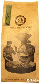 Кофе в зернах Nadin Арабика Гватемала 500 г (4820172621942)