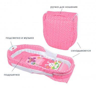 Кроватка портативная, складная мобильная люлька-гнездышко с подсветкой и музыкой, розовая ibaby (L-999)