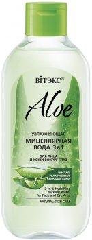 Міцелярна вода для обличчя та шкіри навколо очей Вітэкс Aloe 97% зволожувальна 3 в 1 400 мл (4810153028839)