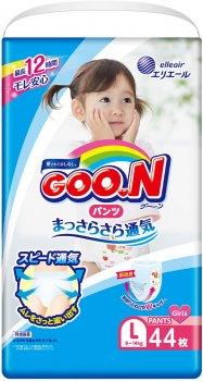 Підгузки-трусики Goo.N L 9 - 14 кг для дівчаток 44 шт (843096) (4902011751390)