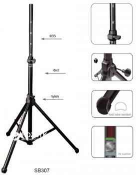 Стійка для акустичної системи SoundKing (SKSB307B)