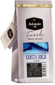 Кава в зернах Ambassador Fresh Costa Rica 200 г (8719325127287)