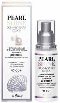Крем-сыворатка для лица Bielita Pearl shine Антигравитационная подтяжка липосомальный дневной 45-50+ 50 мл (4810151026486)