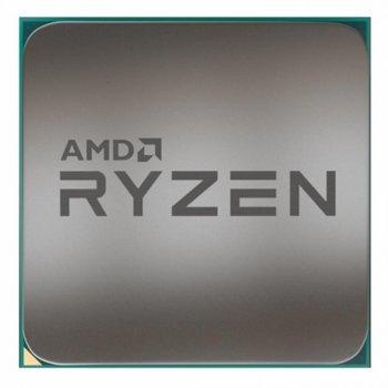 Процессор s-AM4 AMD Ryzen 7 2700 BOX (YD2700BBAFMAX)
