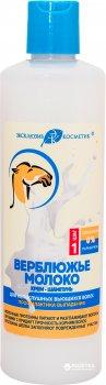 Крем-шампунь для волос Эксклюзивкосметик Верблюжье молоко Для вьющихся волос 500 мл (4810861008475)