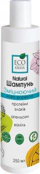 Натуральный укрепляющий шампунь EcoKrasa Протеины злаков, апельсин и ваниль 250 мл (4820209080100)