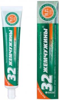 Зубная паста Modum 32 Жемчужины Органическая календула 100 мл (4811230016831)