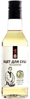Уксус JS для суши и салатов 200 мл (4901177132500)