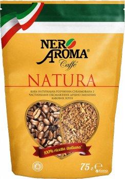 Кофе растворимый Nero Aroma Natura 75 г (4820093480666)