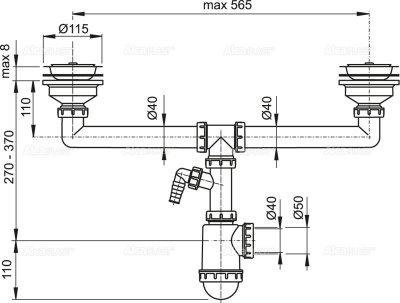 Сифон для сдвоенной мойки ALCA PLAST A453P (8594045937879)