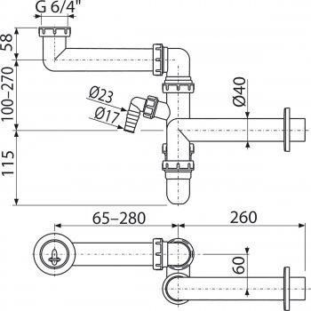 """Сифон для кухонной мойки ALCA PLAST A872P с накидной гайкой 6/4"""" (8595580503420)"""