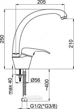 Кухонний змішувач RUBINETA P-33 Star (P33001)