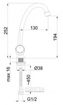 Кухонний змішувач RUBINETA R-8 Globo (R8J002)