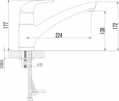 Кухонний змішувач RUBINETA Forte-20 (540012)