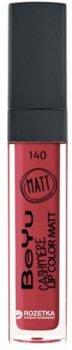 Блеск для губ BeYu матовый Cashmere 140 6.5 мл (4033651028532)