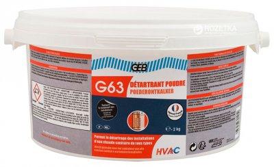 Порошок для видалення накипу GEB G63 Detartrant Poudre 2 кг