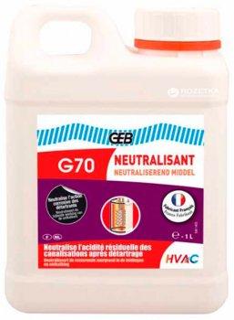 Рідина для нейтралізації кислотності GEB G70 Neutralisant 1 л