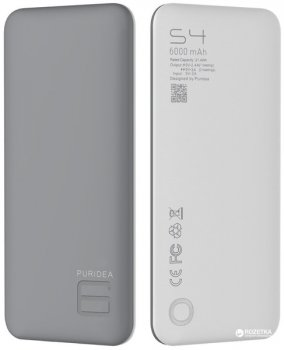 УМБ Puridea S4 6000 mAh Grey/White (S4-Grey White)