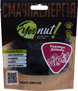 Упаковка родзинок Yesnut! Джамбо 100 г х 2 шт (9979972589633)