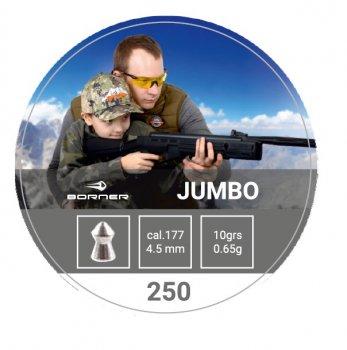 Свинцовые пули Borner Jumbo 0.65 g 250 шт для спортивной стрельбы 4.5 мм