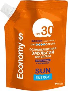 Емульсія для засмаги Sun Energy Economy SPF 30 200 мл (4823015936920)