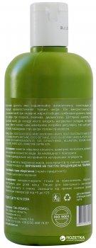 Шампунь-бальзам Яка Зеленая серия для восстановления волос с березовым дегтем 500 мл (4820150751029)