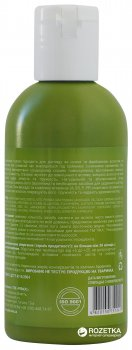 Кондиционер Яка Зеленая серия для сухих и окрашенных волос 250 мл (4820150751241)