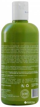 Шампунь Яка Зеленая серия для укрепления волос 500 мл (4820150751012)