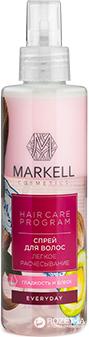 Спрей для волосся Markell Everyday Легке розчісування 200 мл (4810304016050)