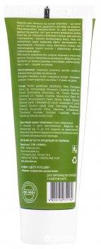 Сливки для лица Яка Зеленая серия Идеальное увлажнение 60 мл (4820150751180)