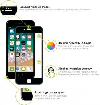 Захисне скло Global для Apple iPhone 7/8 Black (1283126482908)