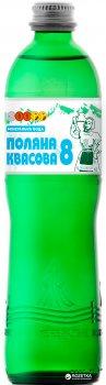Упаковка минеральной газированной воды Алекс Поляна Квасова 0.5 л х 9 шт (4820000460293)