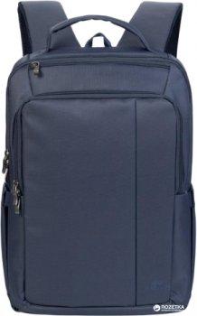 "Рюкзак для ноутбука RIVACASE 8262 15.6"" Blue (8262 (Blue))"