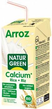 Органическое растительное молоко NaturGreen Рисовое с кальцием без сахара 200 мл (8437007759020)