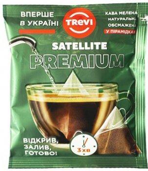 Кава натуральна Trevi Premium у пірамідках 50 шт. x 10 г (4820140040126)