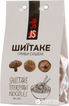 Гриби сушені JS Shiitake 30 г (4901177100097)