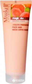 Крио-маска для лица и шеи Markell MagicDuet Сохранение молодости 115 г (4810304012892)