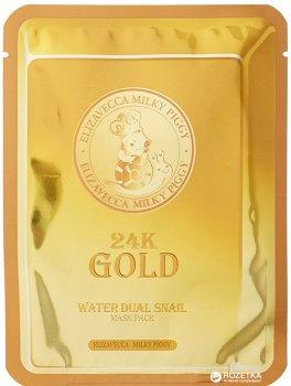 Омолаживающая маска с Золотом и Секретом улитки Elizavecca 24K Gold Water Dew Snail Mask (1 Шт) 25 мл (8809520941686)