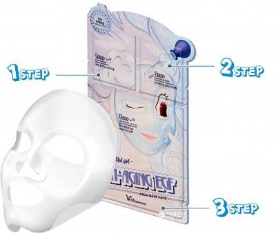 Трехступенчатая Антивозрастная маска Elizavecca Anti Aging Egf Aqua Mask 25 мл (8809317960487)