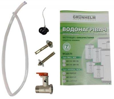 Бойлер Grunhelm GBH I-15U (F00199411)