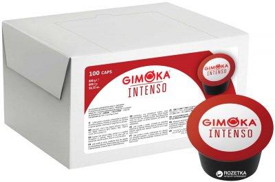 Кава в капсулах Gimoka Intenso 100 шт. (8003012002132)