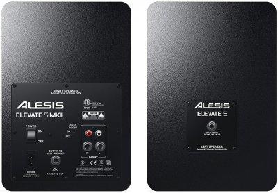 Студийные мониторы ALESIS ELEVATE 5 MKII