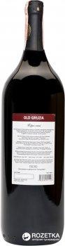 Вино Old Gruzia Піросмані червоне напівсухе 1.5 л 12% (4860065015106)