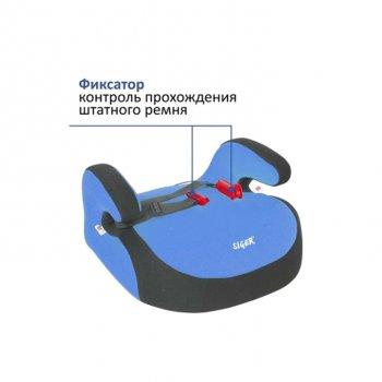 Дитяче автокрісло Siger Бустер група 3, від 22 до 36 кг Синьо-чорний (KRES0015)