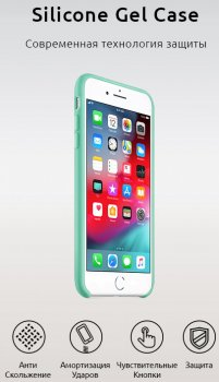 Панель ArmorStandart Silicone Case для Apple iPhone 7/8/SE (2020) Sea Blue (ARM50491)