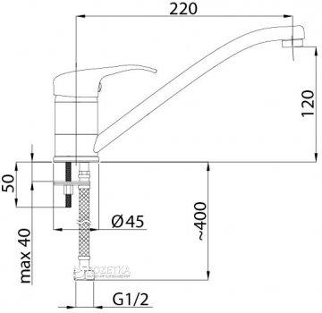 Кухонний змішувач RUBINETA Optima-20 (O00008)
