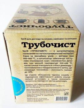 Очищувач димоходів ИнтерТехКомплект Сажотрус (10 пак.)