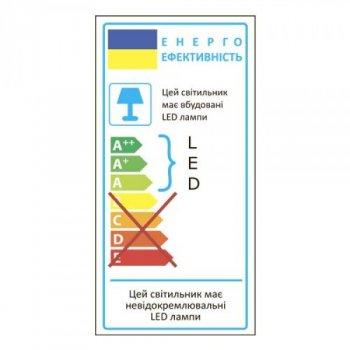 Підвісний світлодіодний LED світильник Feron HL570 14W чорний (32722)